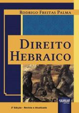 Capa do livro: Direito Hebraico, Rodrigo Freitas Palma